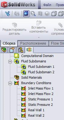 Расчет теплообменника в solidworks Паяный теплообменник Машимпэкс CA15-UM Новосибирск