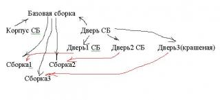 типа_схема.JPG