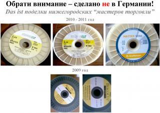 post-30485-1297868766_thumb.jpg