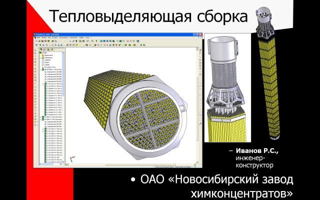 post-13234-1329666851_thumb.jpg