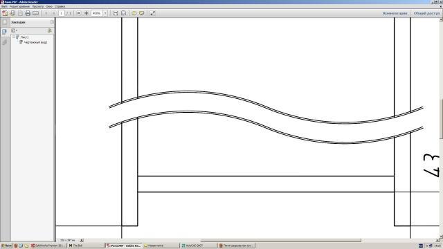 Как в компасе сделать волнистую линию
