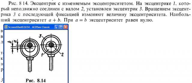 post-41778-0-10086200-1424467977_thumb.jpg