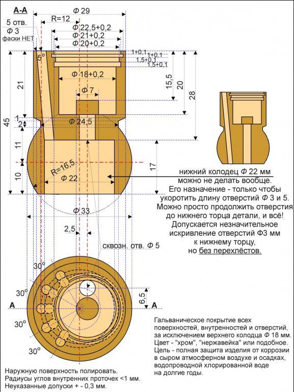 post-30804-0-33481100-1455257666_thumb.jpg