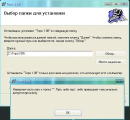 post-680-1268738780_thumb.jpg