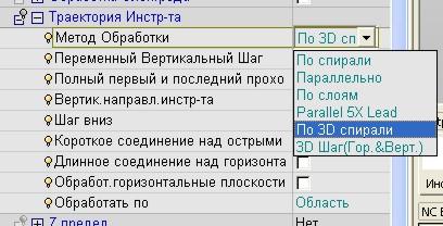 post-5077-1331447965.jpg