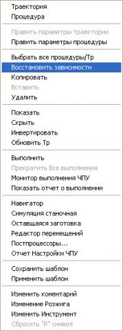 post-7210-1333018117_thumb.jpg