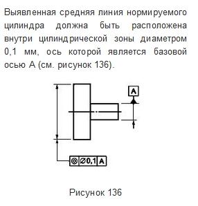 post-9582-0-60858700-1458158128.jpg