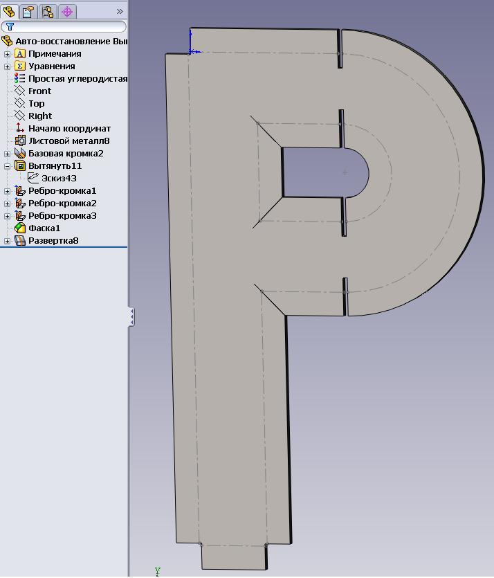 Как сделать буквы в компасе