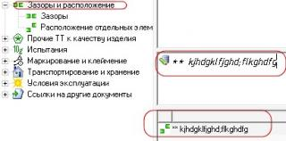 post-680-1270561077_thumb.jpg