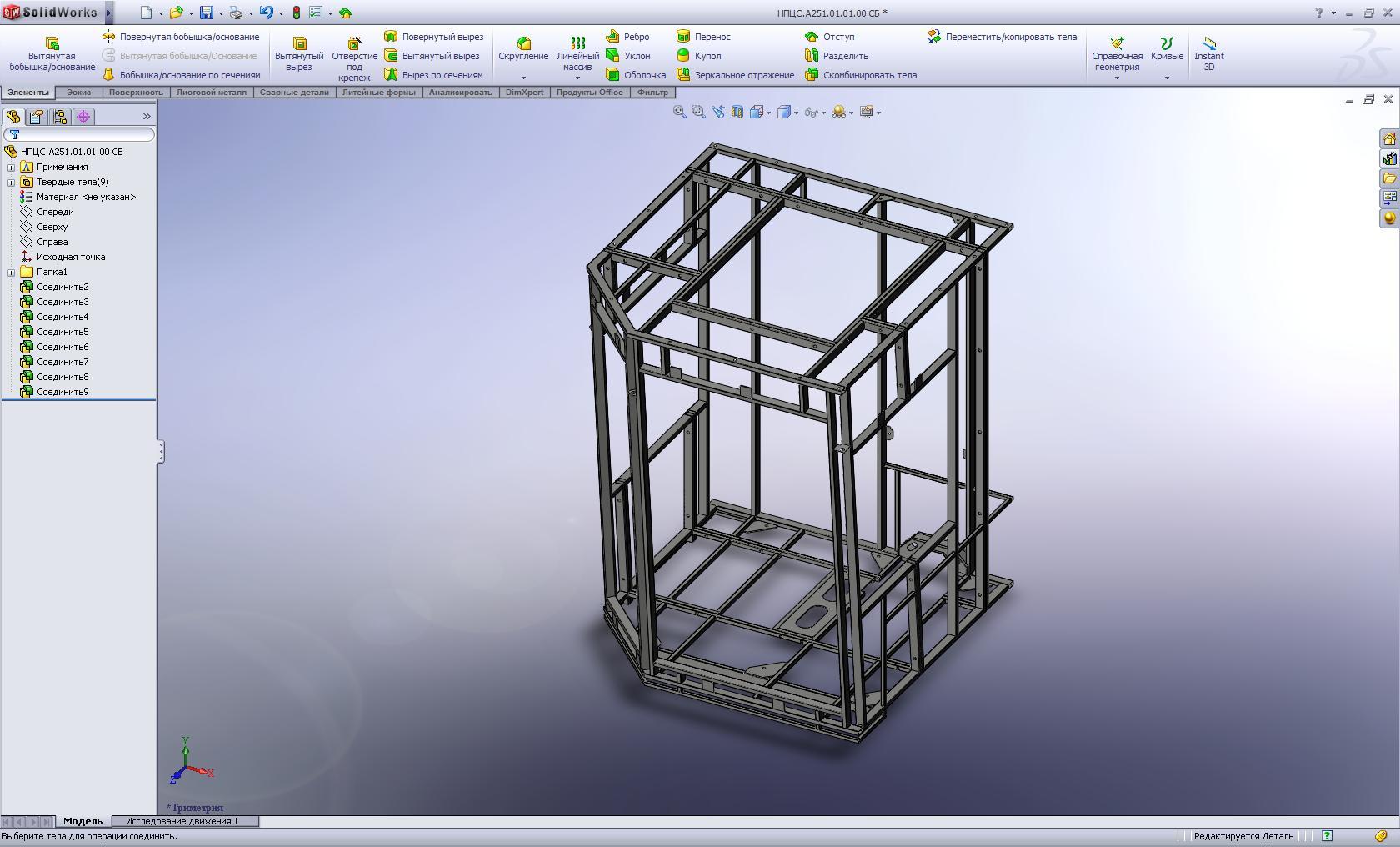 Solidworks как сделать из сборки деталь