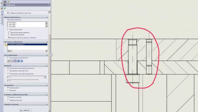 Как сделать рамку в solidworks - Olympicprint.ru