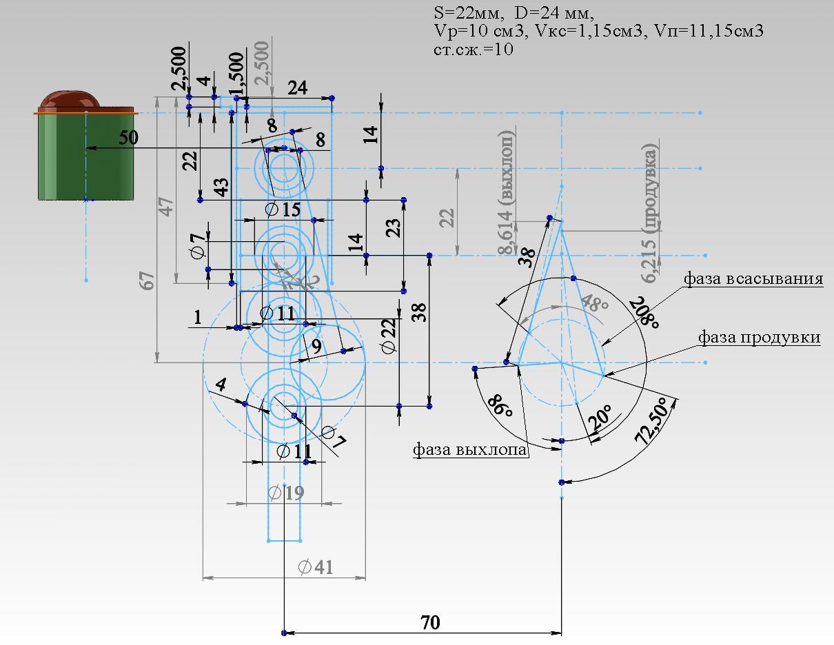 Турбореактивный двигатель своими руками чертежи