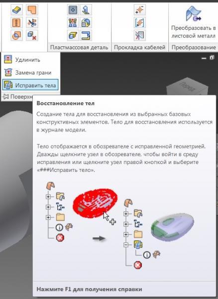post-32170-1369225121_thumb.jpg