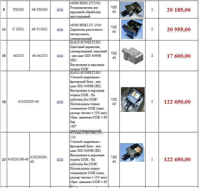 post-54800-0-05335000-1463468652.jpg