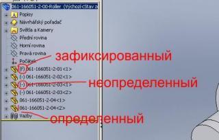 post-1651-1182979563_thumb.jpg