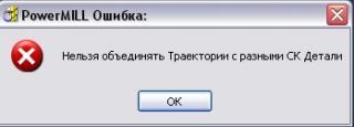 post-25054-1275454347_thumb.jpg