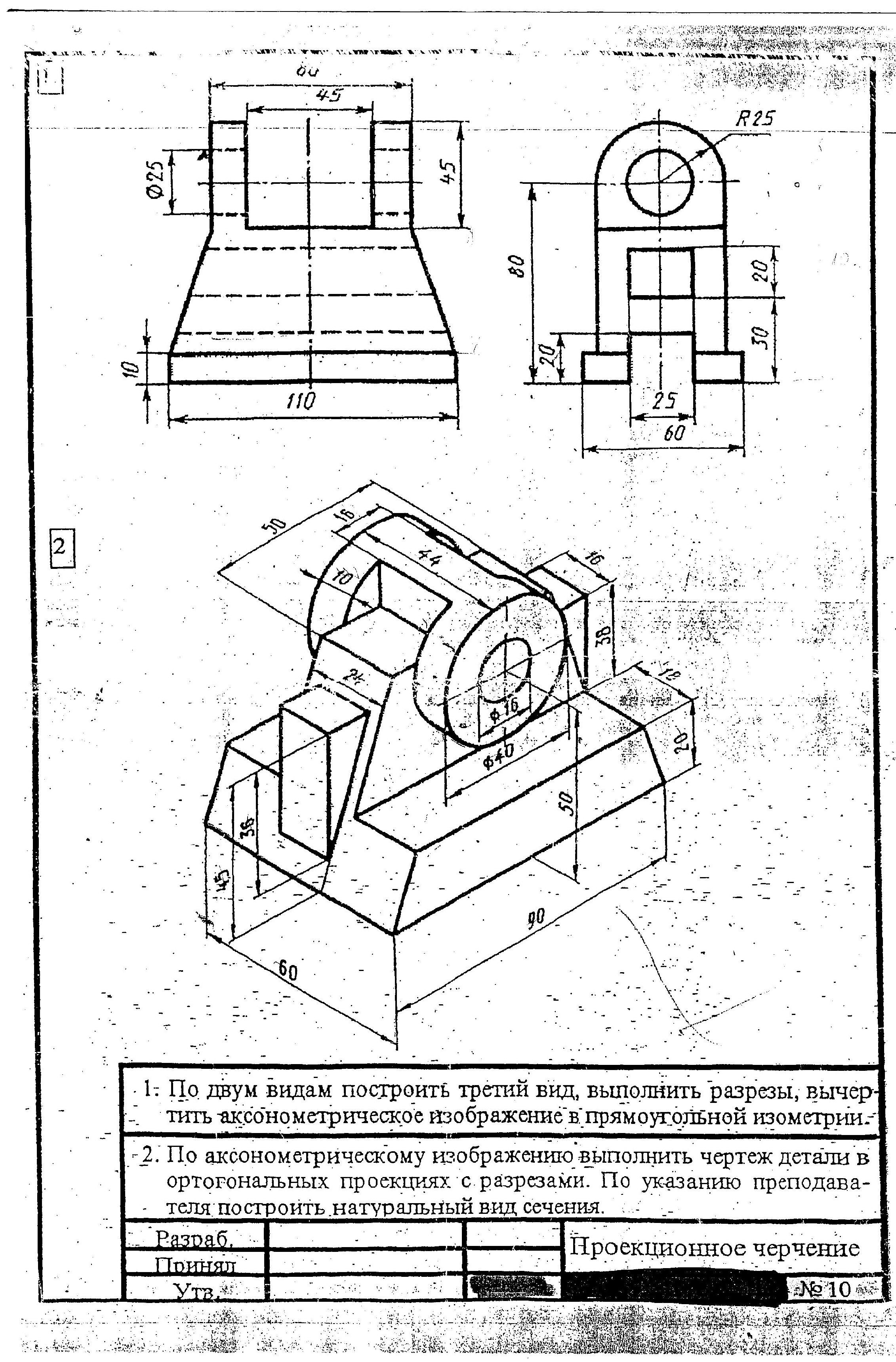 руководство по ремонту опель астра g 2000 года