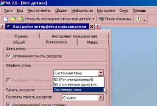 post-67-1280295075_thumb.jpg