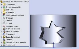 post-22528-1310483834_thumb.jpg