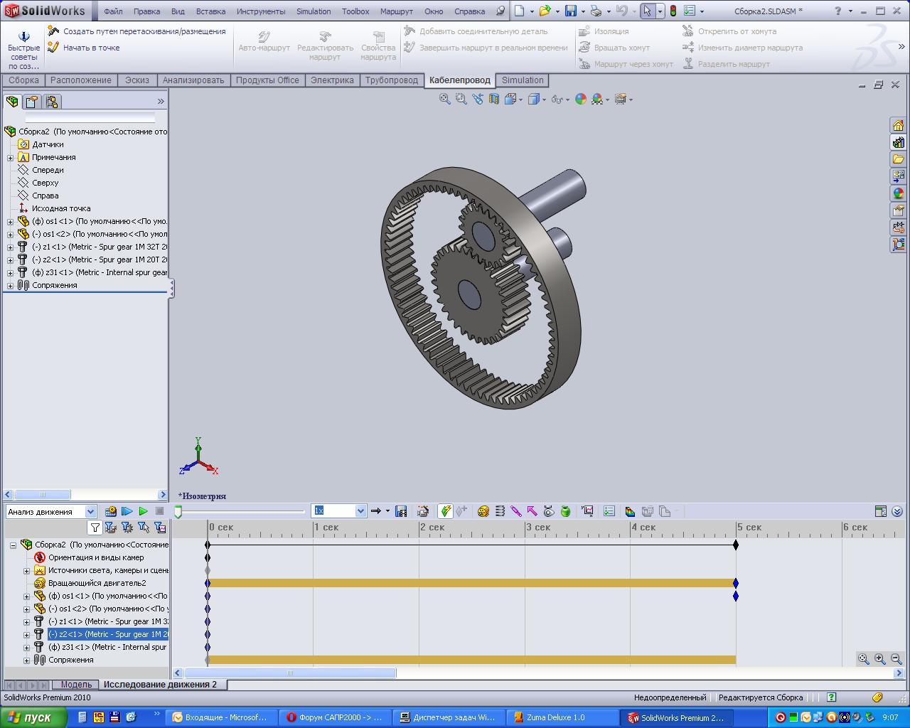 Solidworks 2011 sp5 ru 32bit + самоучитель solidworks (2012.