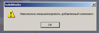 post-22588-1249480147_thumb.jpg