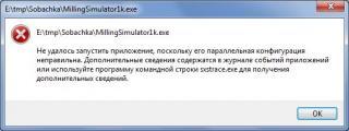 post-5889-1312520064_thumb.jpg