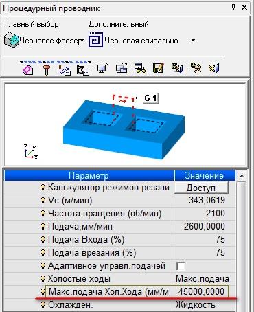 post-19687-0-94809300-1410238225.jpg