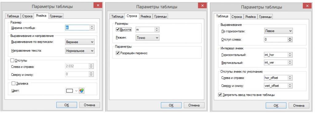 post-37230-0-73680900-1472809944_thumb.jpg