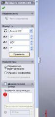 post-14139-1224672211_thumb.jpg