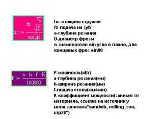 post-28654-1286866498_thumb.jpg