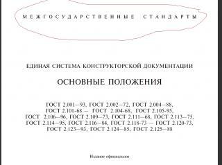 post-13234-1317500540_thumb.jpg