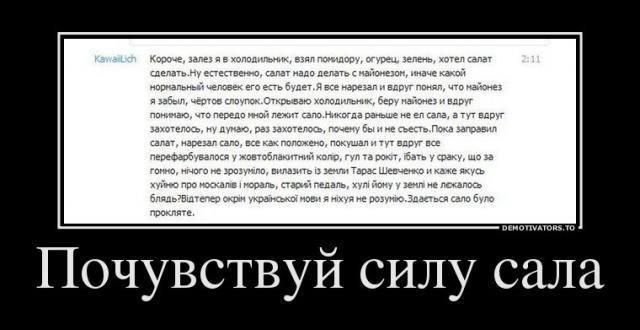 post-1717-1350629962_thumb.jpg