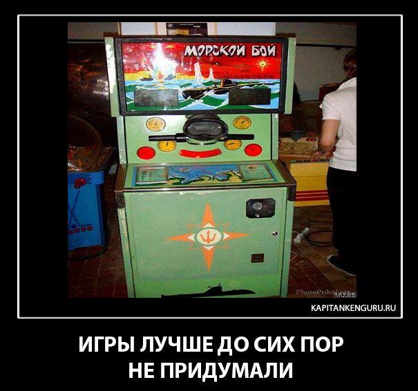 post-9047-1351017316.jpg