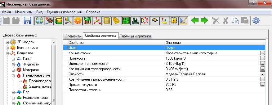 post-57019-0-15197500-1477474617.jpg