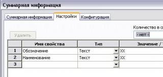 Св_док2.jpg