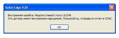 post-28423-0-30440800-1383579742.jpg