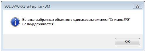 post-51254-0-82861600-1448025428.jpg