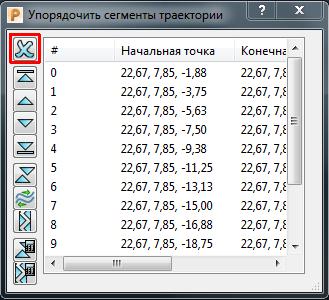 post-25054-0-73907700-1480351702.jpg