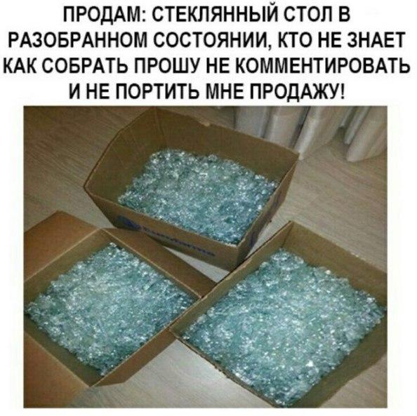 post-48593-0-15558100-1478772688.jpg