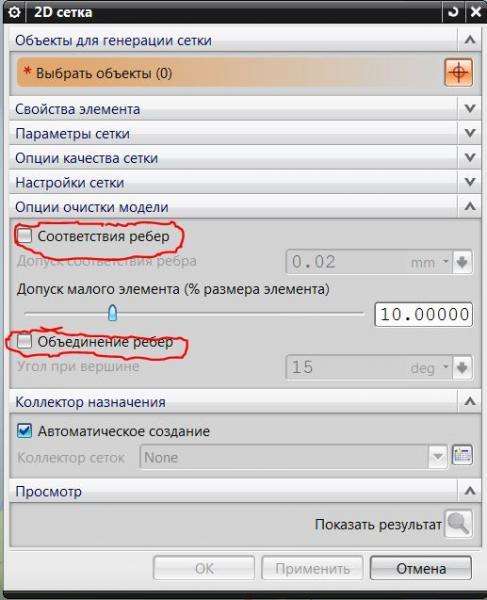 post-23582-0-77212600-1419510401_thumb.jpg