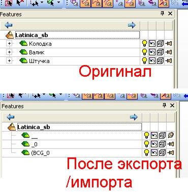 post-5077-0-94736300-1418360797.jpg