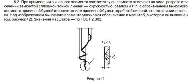 post-38395-0-95752800-1449896767.jpg