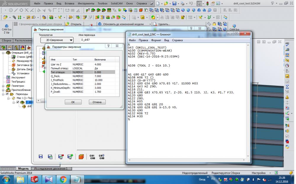 Код и QIJKP.png