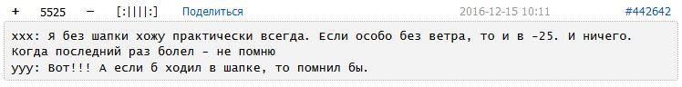 Шапка-память.JPG