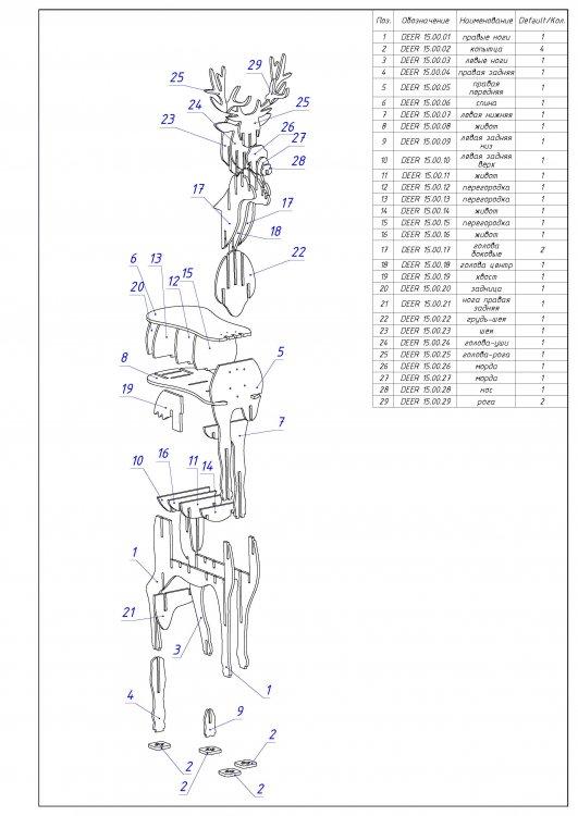 15mm plywood deer_Page_2.jpg