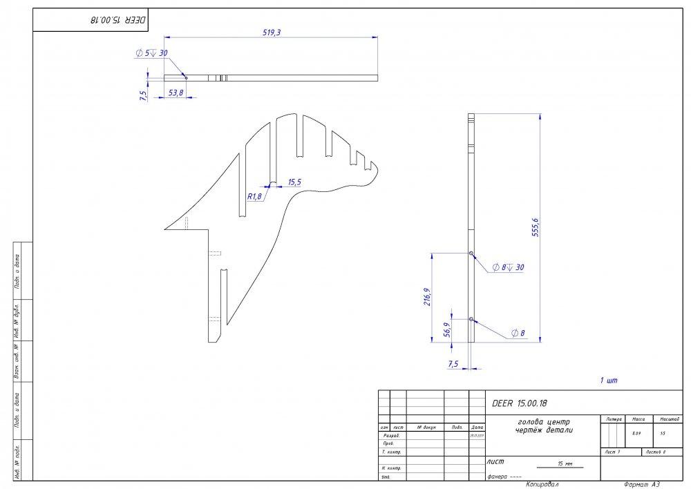 15mm plywood deer_Page_7.jpg