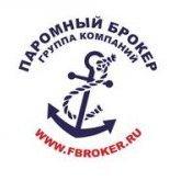FerryBroker