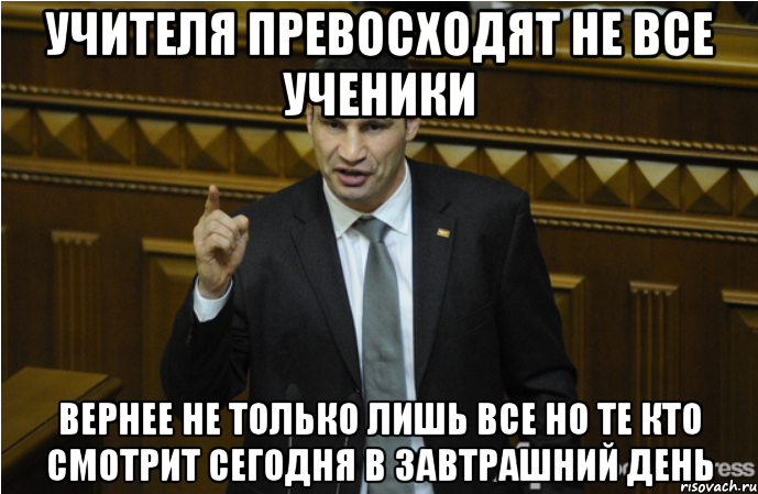 klichko_54009919_orig_.png