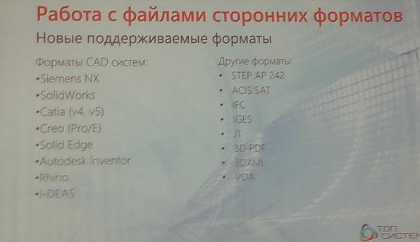 IMG00972.jpg.1dbd0aa4cc82d475e80e05727864c574.jpg