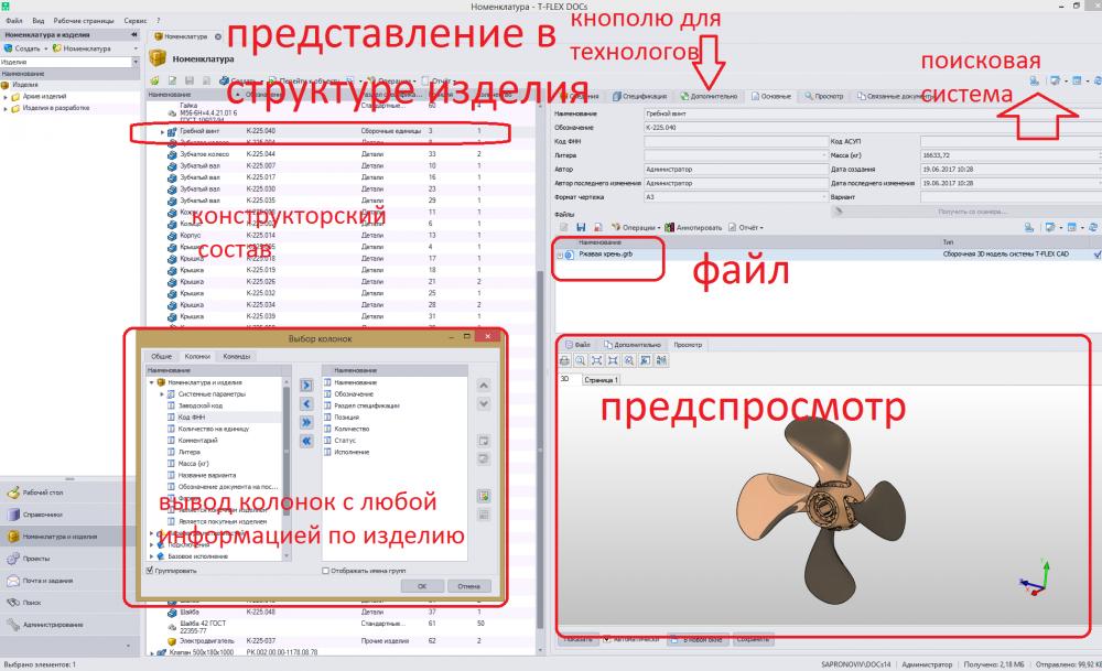 PDM.thumb.png.0951251d8a120c2f5ab05b31aa8d275a.png